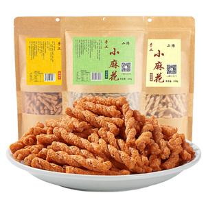 二阳小麻花208gx10袋装休闲食品网红小零食手工歪散装整箱咪特产