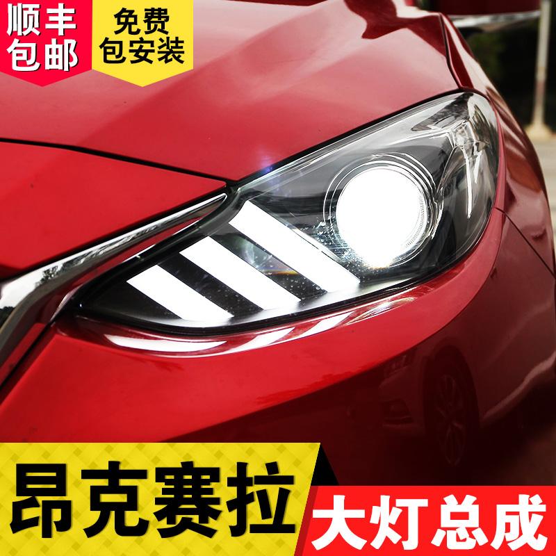 14-17款昂克赛拉大灯总成昂科塞拉改装野马款LED日行灯氙气大灯