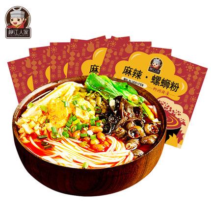 柳江人家广西麻辣味螺蛳粉整箱330g*5包正宗柳州螺狮粉方便面速食