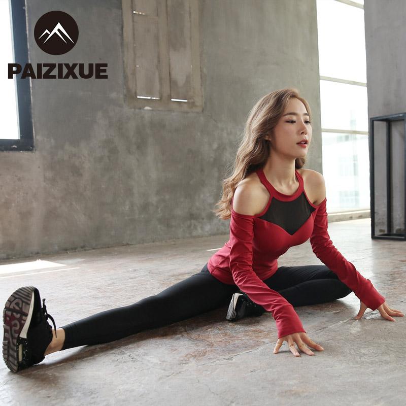 秋冬瑜伽服套装女2018新款专业运动上衣长袖T恤带胸垫瑜伽健身服