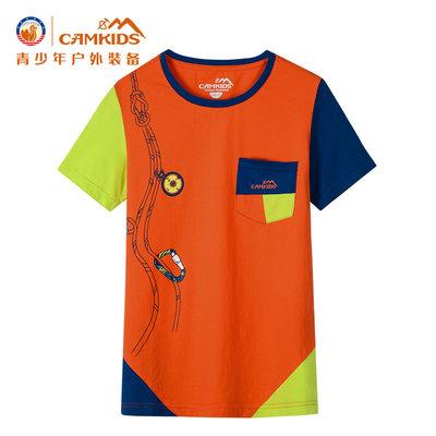 camkids小骆驼童装 男童男童短袖T恤 纯棉韩版 青少年儿童t恤上衣