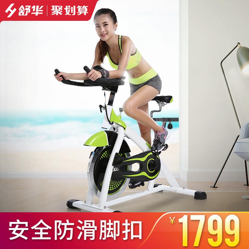 舒华SHUA动感单车家用室内静音健身车单车自行车健身器材B3658S