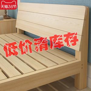 实木床1.5米...