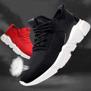 9.9 Free shipping net shoes breathable cloth shoes work shoes Korean trend sports casual shoes men