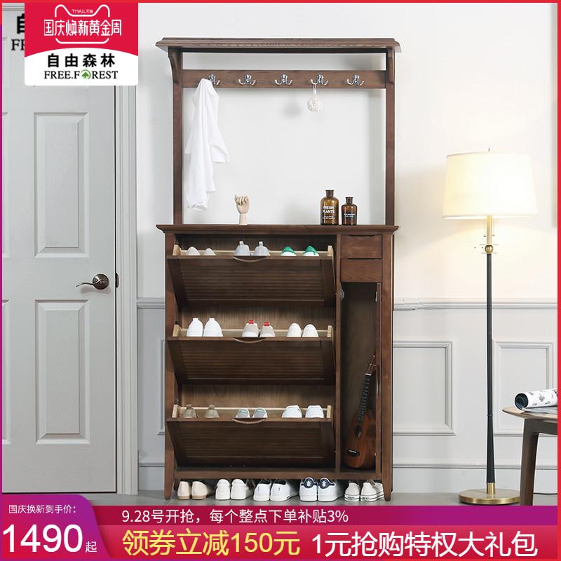 自由森林美式实木门厅柜衣帽柜挂衣架翻斗鞋柜组合多功能储物玄关