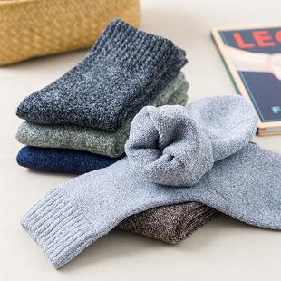 传雯袜子男中筒棉袜长袜秋冬季加厚款高筒防臭吸汗保暖船袜男士潮