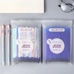 60支罐装可擦中性笔芯0.5mm全针管小学生3-5年级用女生魔磨摩磨热易力可擦笔笔芯水笔芯替芯黑晶蓝色批发包邮