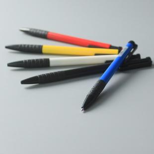 芮翔36支盒装圆珠笔原子笔油笔0.7蓝色学生文具办公用品批发包邮