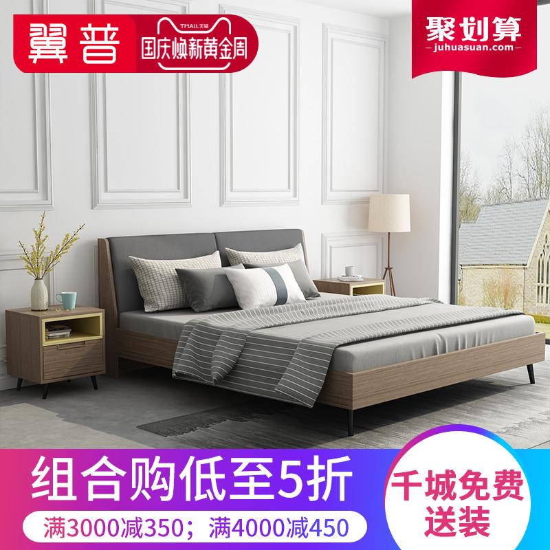 床现代简约板式双人高箱储物床主卧婚床1.8米软包1.5米北欧收纳床