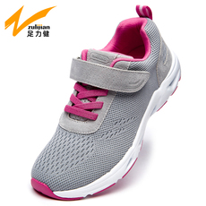Shoes Energy and health 3301g