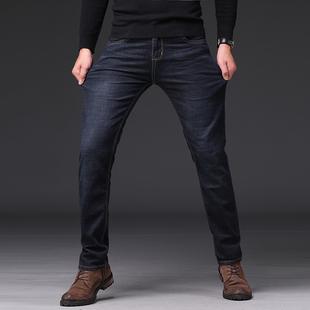 男士牛仔裤弹力款修身小脚裤韩版