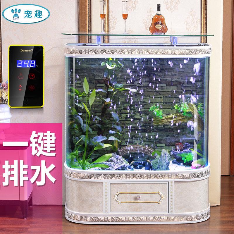 德茉欧式生态金鱼缸玻璃一键排水中大型落地1.2米家用客厅水族箱