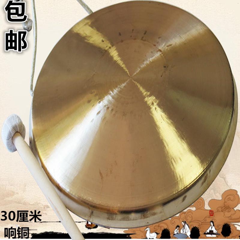 Сосковый гонг Гун Гун Гун Гун Гун Су да Су Фэн шуй предупреждение гонги 30 см горячей продажи пакетов почта