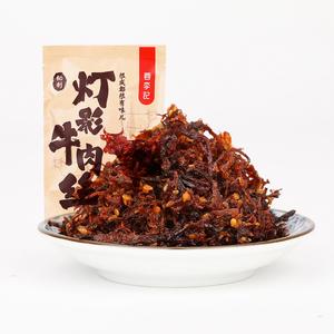 蓉李记 灯影牛肉丝  成都小吃特产 麻辣牛肉干 即食办公室小零食