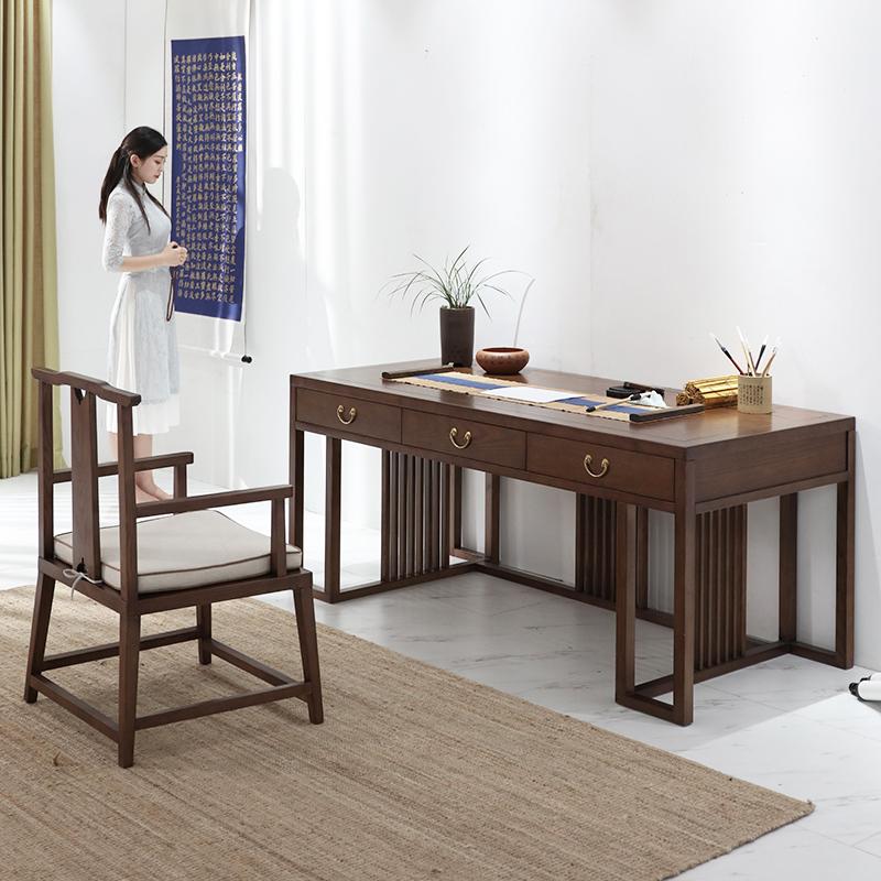 织然新中式实木书桌现代中式禅意书桌椅组合复古办公桌样板房家具
