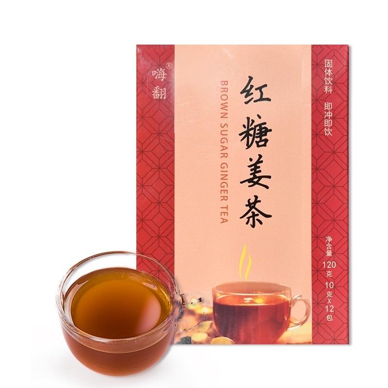 买一送一红糖姜茶大姨妈红糖生姜茶姜汁调理姜母茶痛经小袋装条装