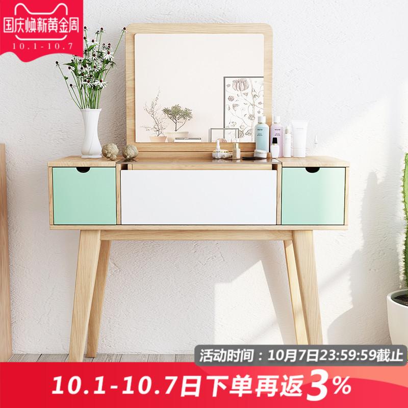 北欧梳妆台卧室多功能实木脚化妆台现代简约多功能小户型化妆桌子