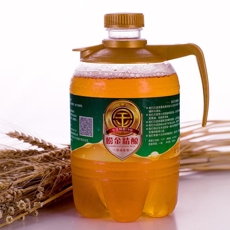 青岛崂金精酿原浆啤酒1.5l低浓度桶装鲜活生啤德国工艺黄啤鲜啤酒