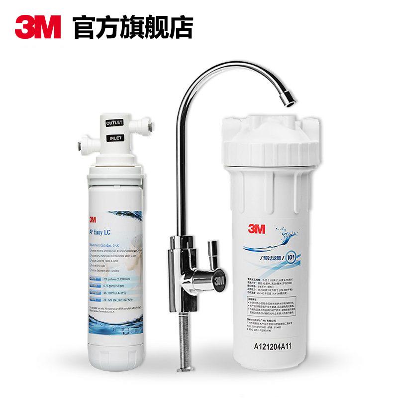 3M净水器家用直饮过滤 AP EASY LC 母婴厨房净水机自来水过滤
