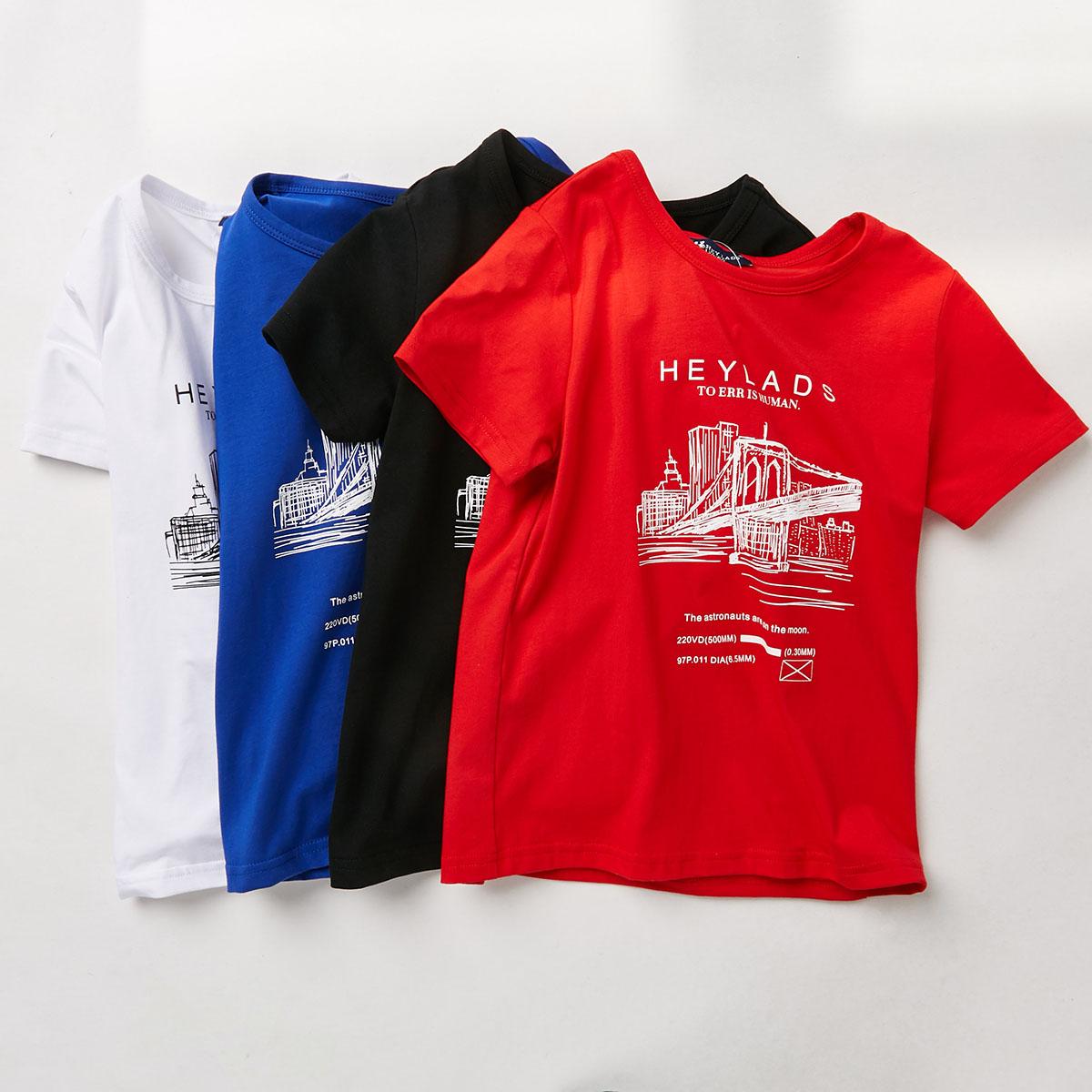 【24款】夏季儿童纯棉短袖T恤