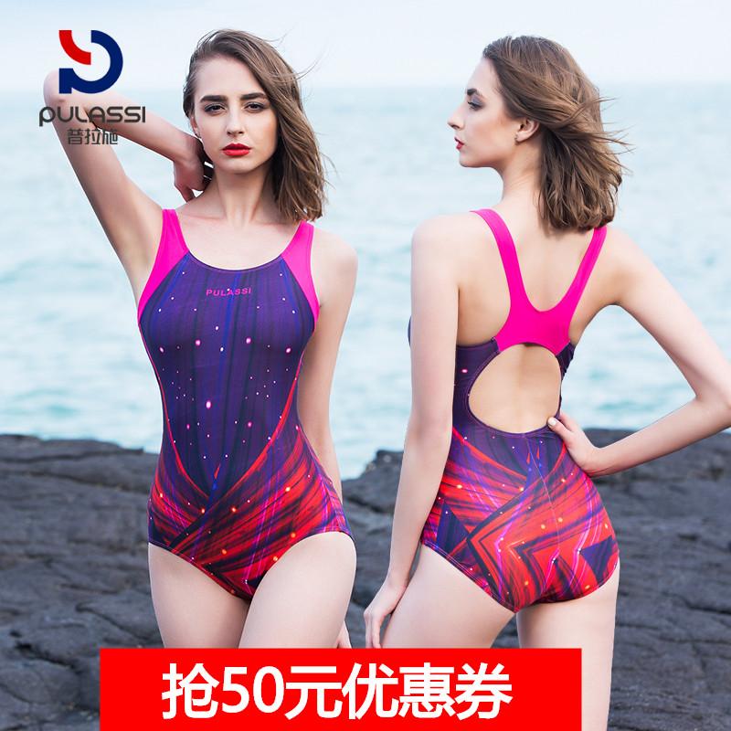 游泳衣女显瘦遮肚性感韩国大码泳装保守学生新款连体专业泳衣女