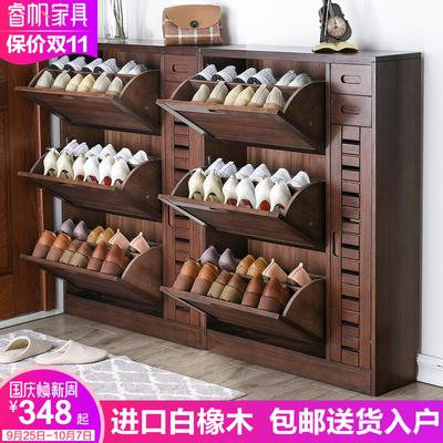 翻斗鞋柜实木家用简约现代超薄17cm大容量门厅储物柜经济型玄关柜