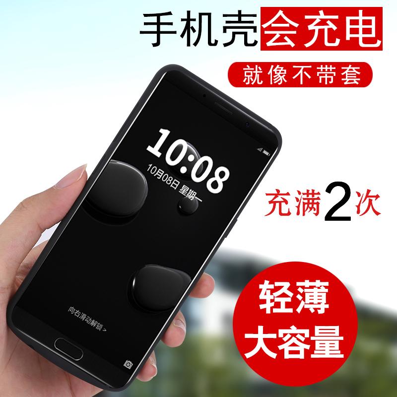 Blueqa/蓝强 诺希 华为mate9背夹电池mate10/Mate9Pro专用充电宝便携移动电源