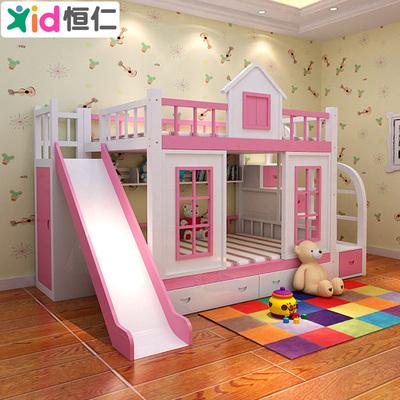 实木床高低床上下铺床双层床儿童床成人多功能男孩女孩梯柜滑梯床