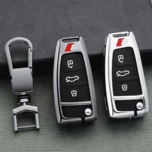 适用2018款奥迪钥匙包 Q3/A3/A1/S3套扣Q7/A6L/Q5/S5钥匙壳改装17