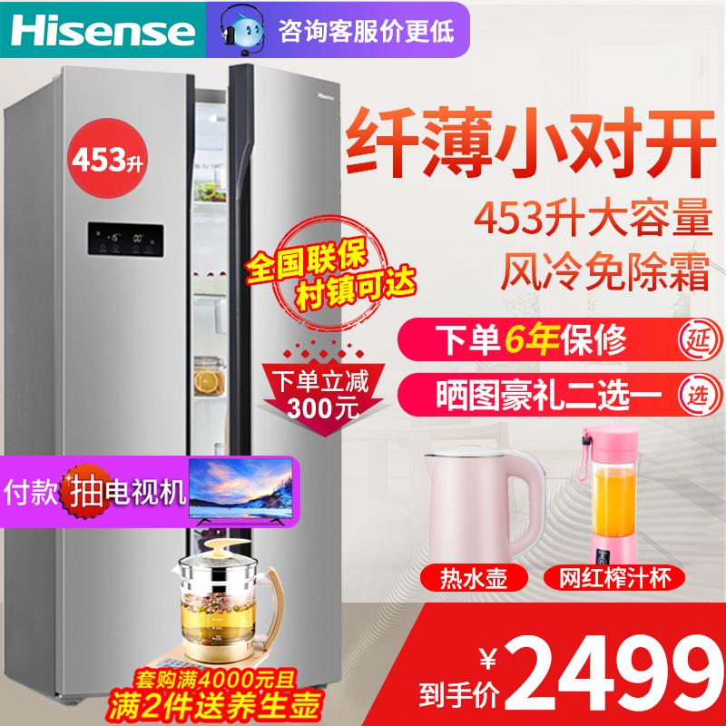 Hisense-海信 BCD-453WFK1DQ电冰箱双开门小型对开门风冷无霜家用