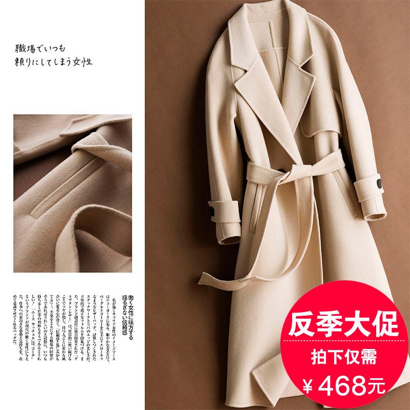 2017新款双面羊绒大衣女中长款收腰系腰带修身韩版毛呢子外套正品