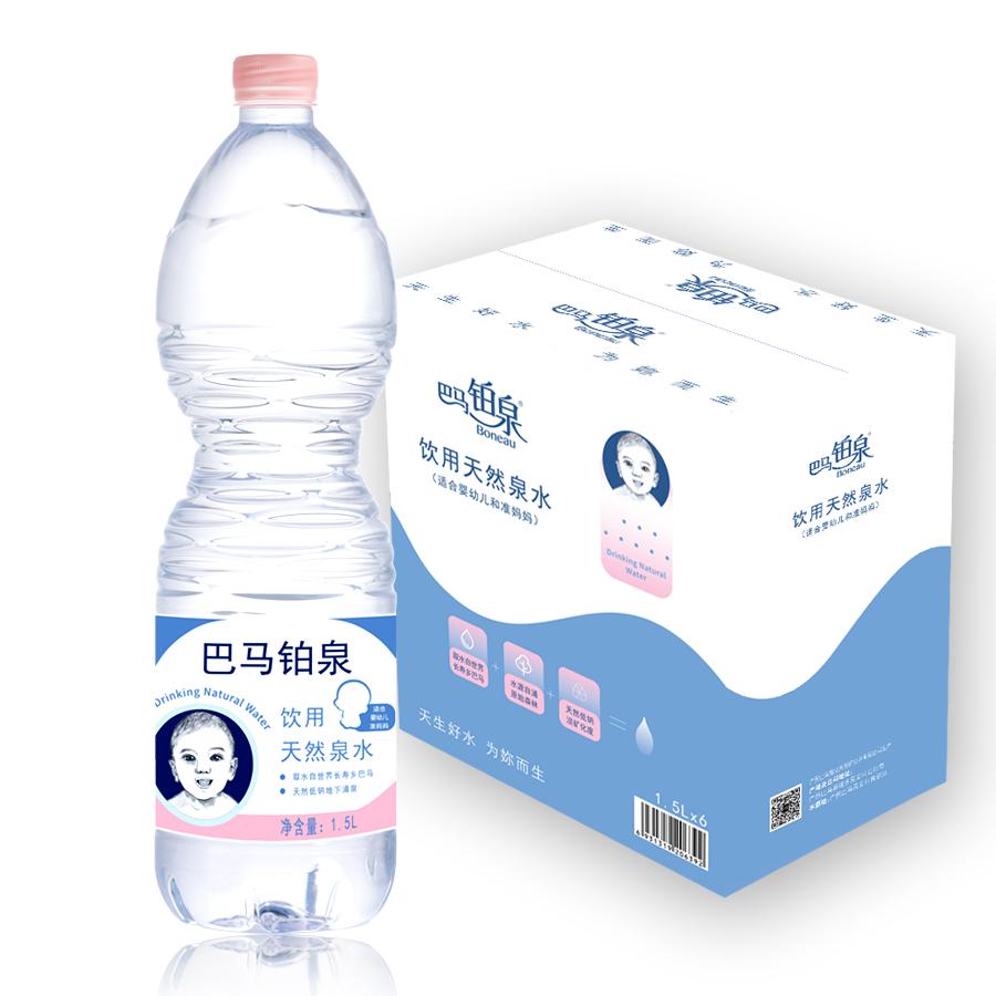 巴马铂泉低钠母婴水1.5L*6大瓶装天然淡矿饮用水婴儿水宝宝水