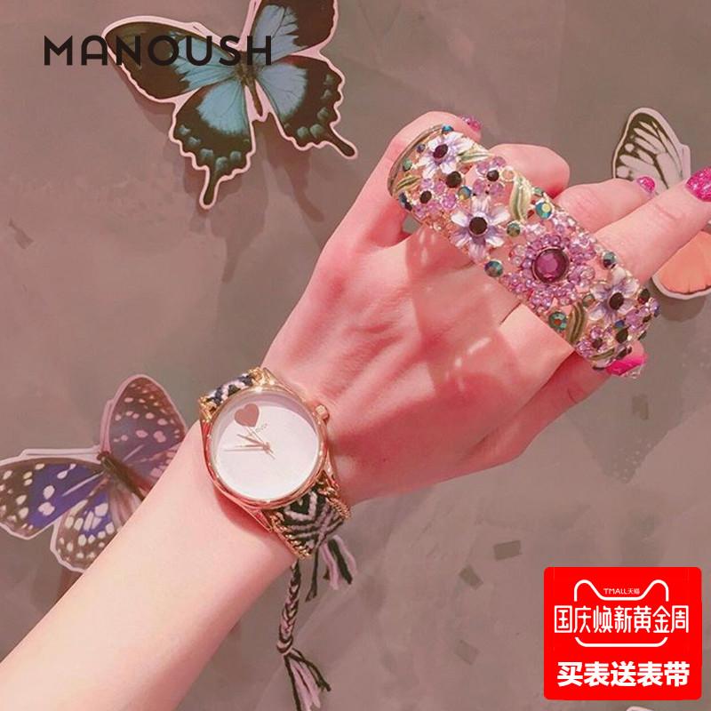 MANOUSH纱丽系列法国时尚腕表学生女手表女士石英表简约绑带手表