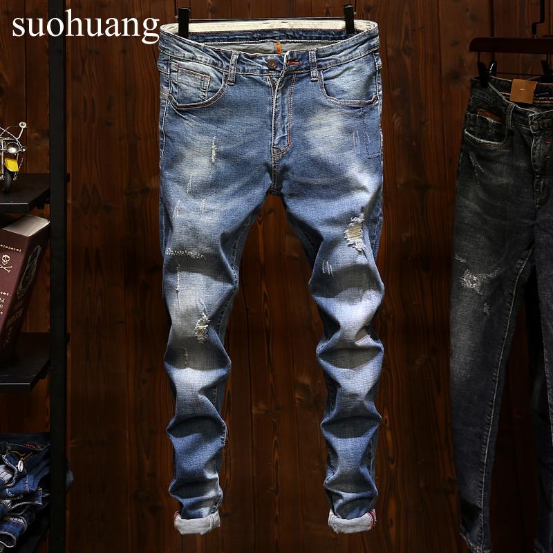 蓝色春夏季新款破洞牛仔裤男士修身小脚裤子韩版潮流青年弹力薄款