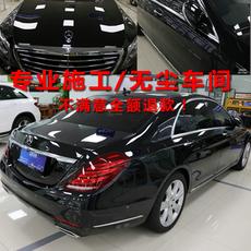 Эмаль для покрытия автомобиля Qi Mar