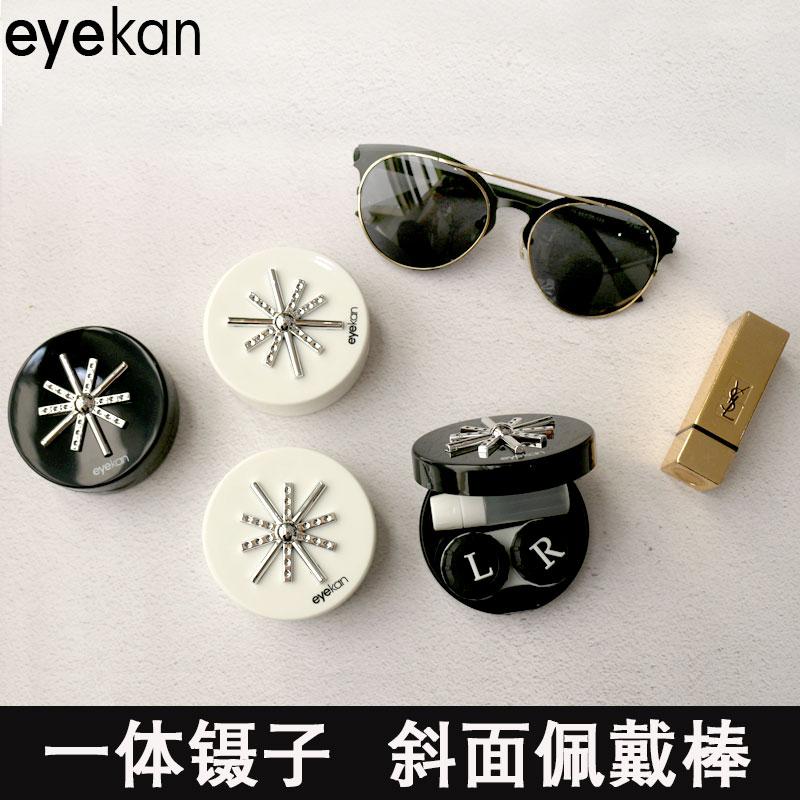 eyekan隐形近视眼镜盒雪花简约个性可爱少女伴侣盒自动清洗便携