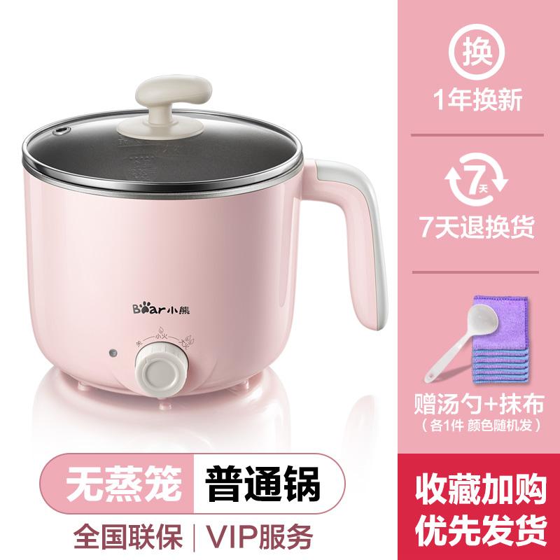 小熊 DRG-C12K1 迷你多用途电热锅 天猫优惠券折后¥29.9包邮(¥69.9-40)2色可选