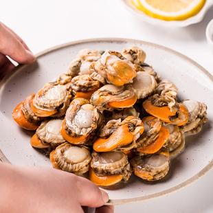 扇贝肉鲜活冷冻海鲜水产新鲜大扇贝肉速蒜蓉粉丝贝烧烤海鲜3斤装