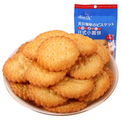 【红谷林】网红日式小圆饼100g*5袋