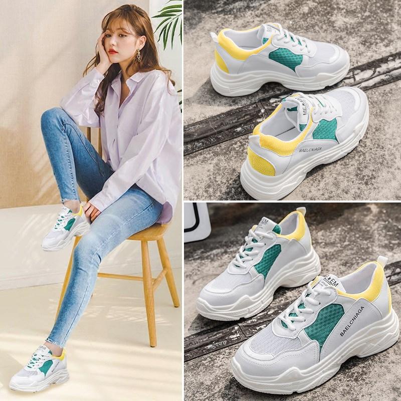 跑步鞋厚底老爹鞋ins超火的鞋子女韩版百搭ulzzang增高运动鞋学生