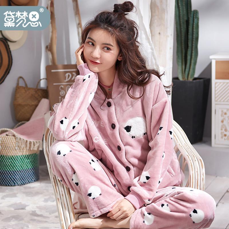 睡衣女秋冬加厚珊瑚绒韩版开衫可爱法兰绒家居服可外穿保暖套装