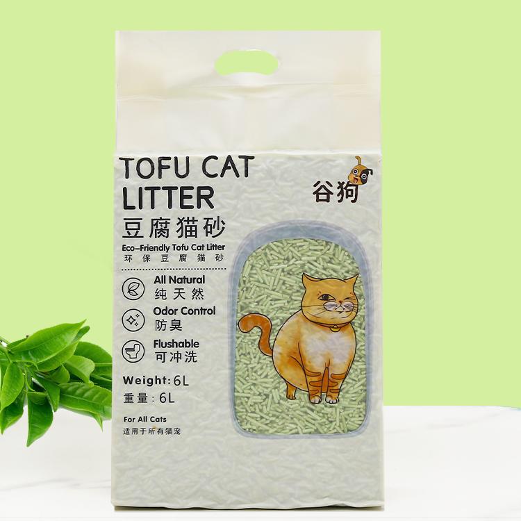 猫砂豆腐砂除臭无尘包邮10公斤20斤猫咪用品绿茶味猫沙可冲厕所
