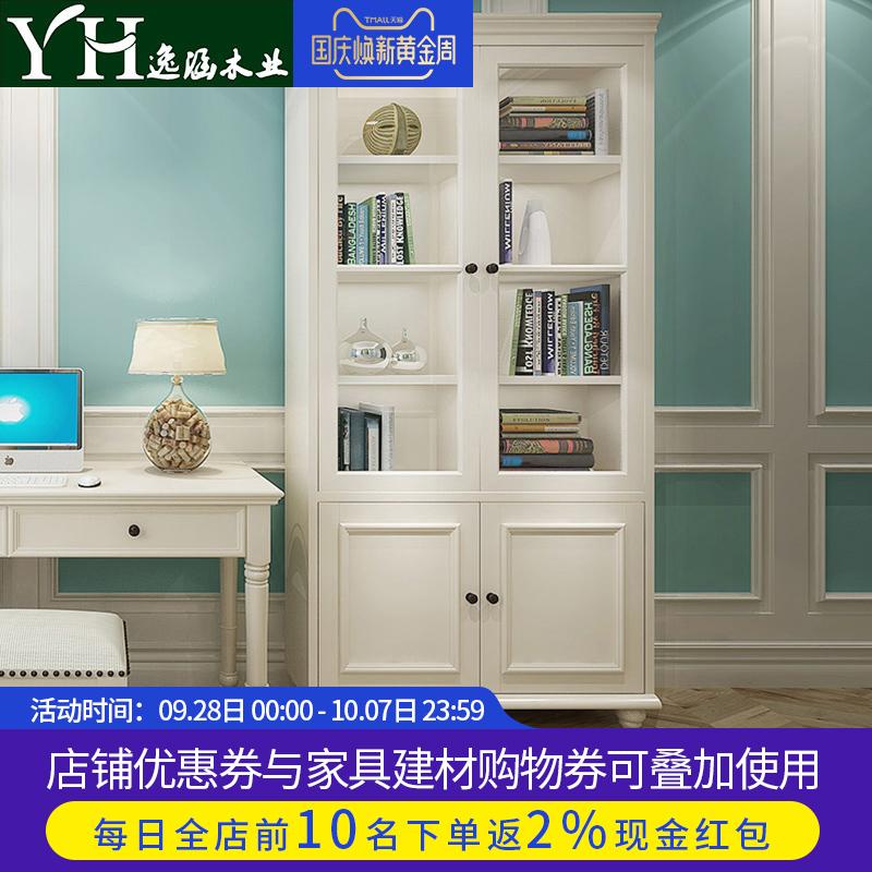 逸涵木业美式实木书柜现代简约白色书架对开两门书橱陈列柜储物柜