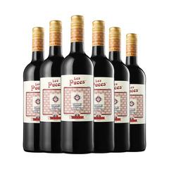 卡思黛乐出品法国原瓶进口干红葡萄酒甜型甜红酒整箱网红酒半甜型