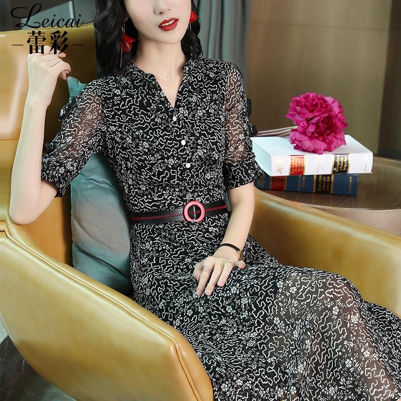 蕾彩中长款连衣裙2018新款女时尚修身印花大码夏季a字裙子3646