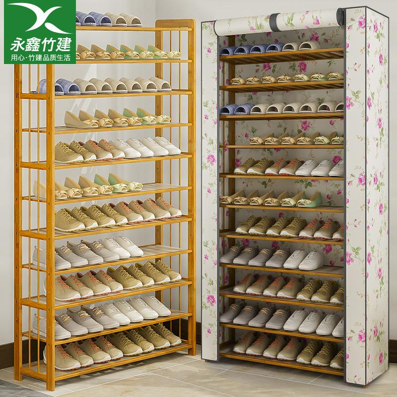 多层鞋架防尘布套简约竹简易鞋柜家用经济型大容量收纳牛津布架子
