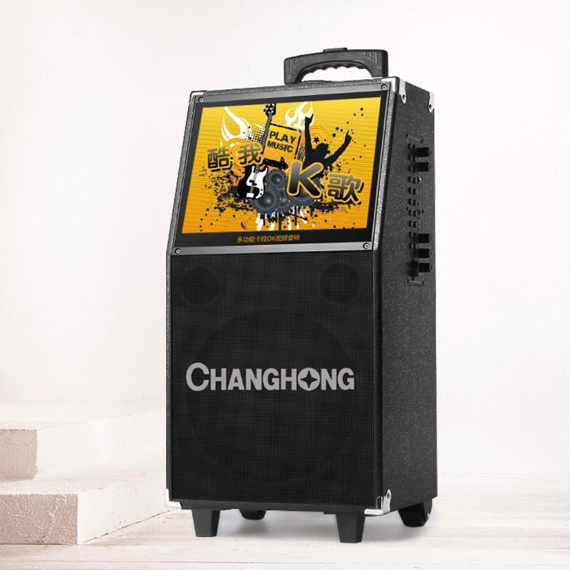 长虹广场舞拉杆视频机显示屏K歌重低音响户外播放器15寸触屏音箱