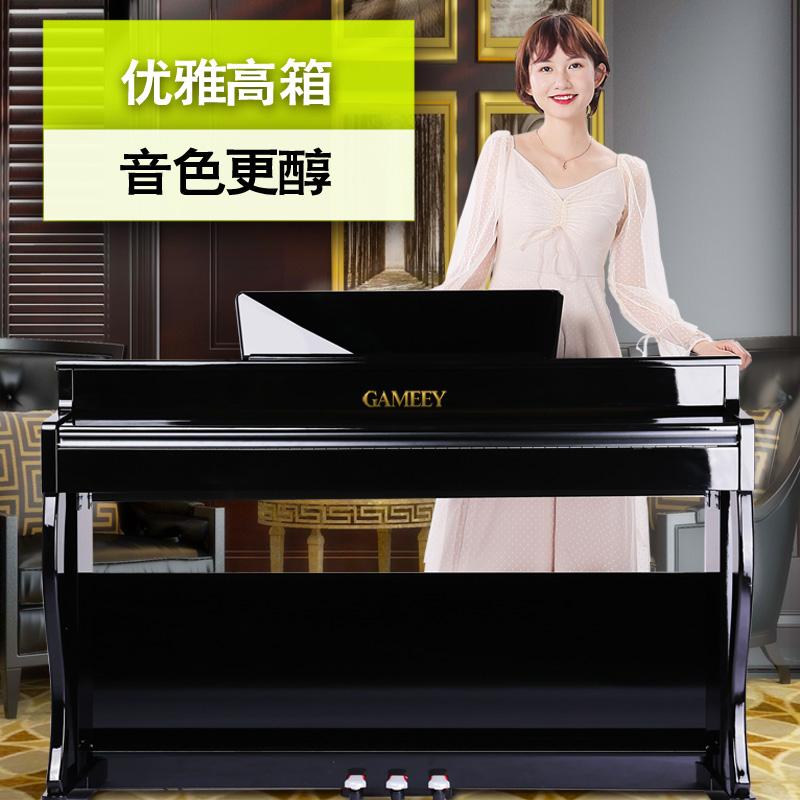 高鸣电钢琴88键重锤专业成人考级家用幼师儿童初学者电子数码钢琴