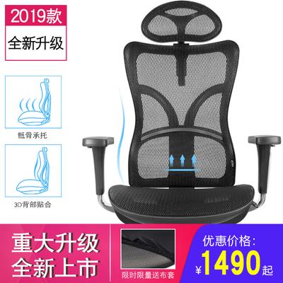 享耀家 SL-F8 2019款 人体工学 电脑椅 网椅 办公 电竞 松林出品