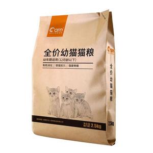 好主人猫粮幼猫专用增肥发腮1-4-12个月小猫奶糕英短蓝猫5斤2.5kg